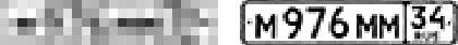 Номер автомобиля снятый широкоугольной и узкоугольной фотоловушкой
