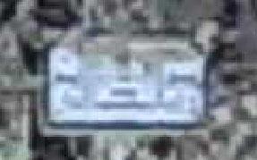 Тестовая таблица ISO-12233 на дистанции 15м c SiFar 3.0CGW
