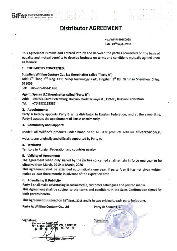 Distributor Agreement Willfine Century Co
